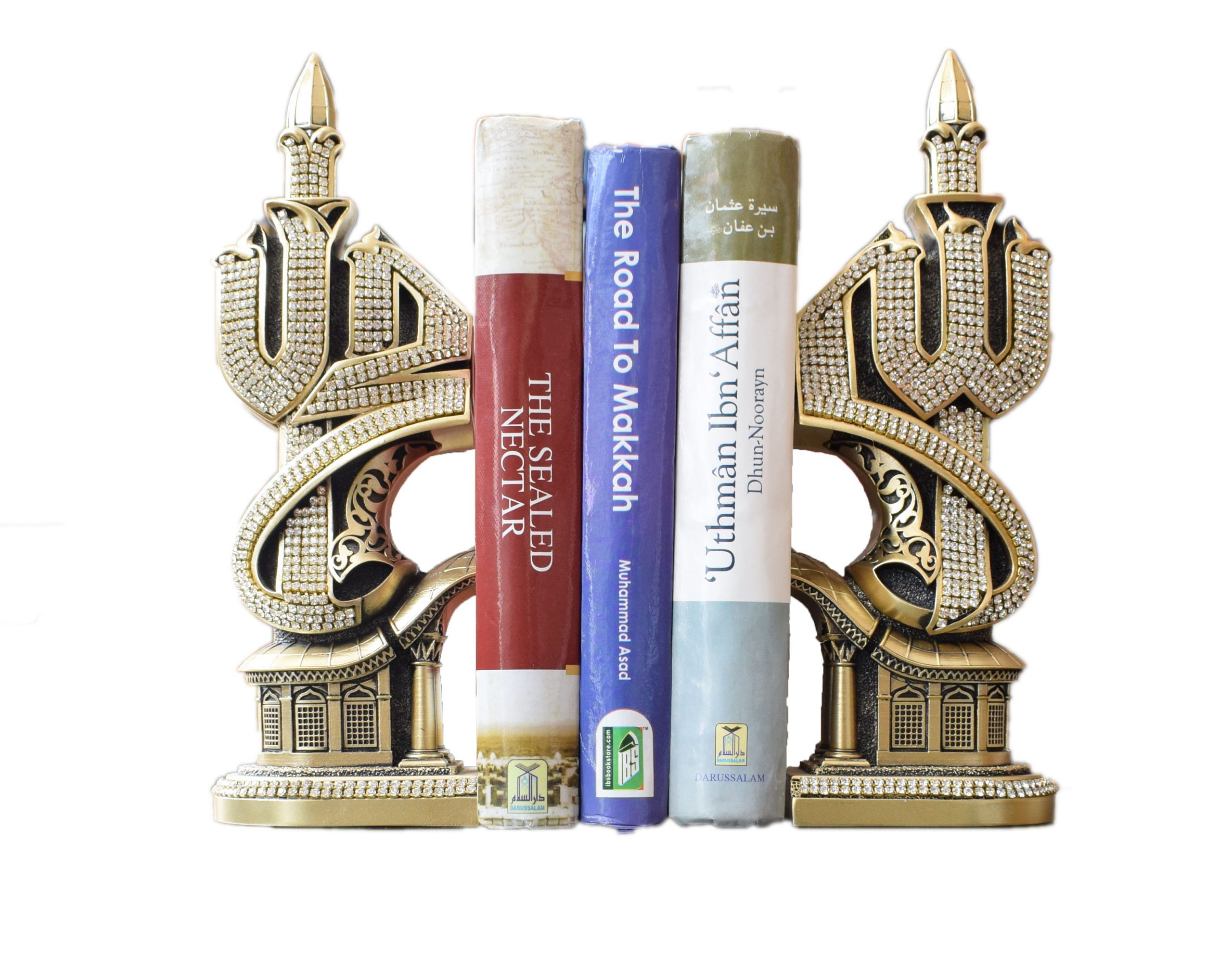 Islamic Bookend